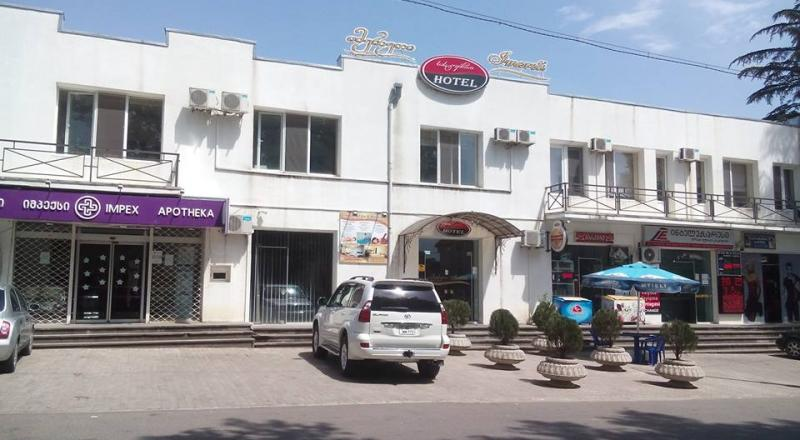 """Hotel-resort """"Imereti"""", Tskaltubo"""